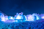 Coronet Peak Opens New Zealand's First Ever Ice Castles Interactive Experience